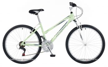 Ladies Mountain Bikes