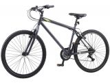 "Coyote Element XR Gents 14"" Mountain Bike"